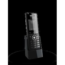 Snom M65 DECT Phone